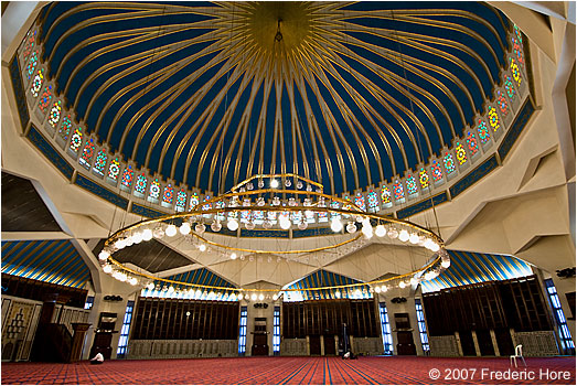 King Abdullah Mosque, Amman